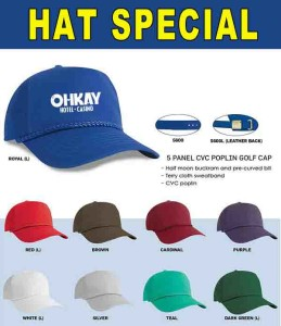 CAP V